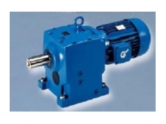NORD Coaxial helical gear reducer