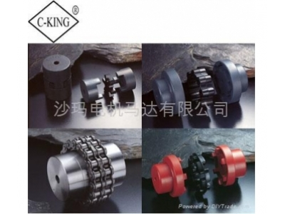 C-KING MH rubber coupling