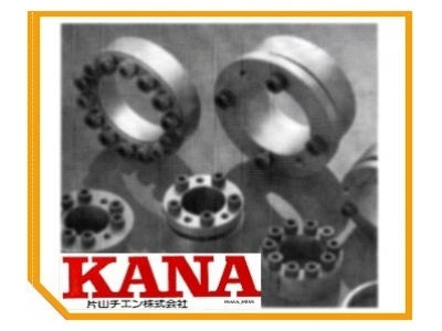 KANA Tension sleeve